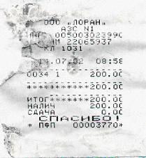 14 7 2002 воскресенье