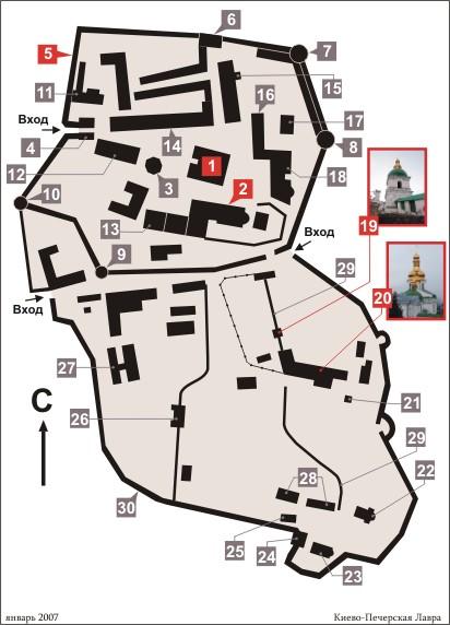 План Киево-Печерской Лавры