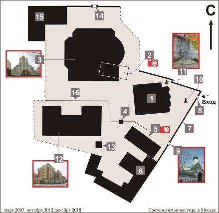 Сретенский монастырь схема монастыря 34